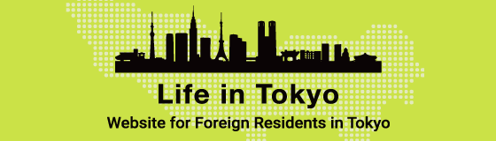 Life in Tokyo - Website for Foreign Residents in Tokyo
