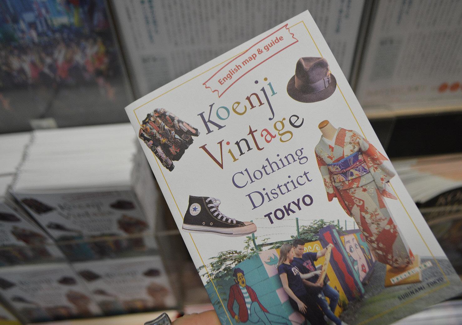 高円寺のヴィンテージショップを巡ってみよう