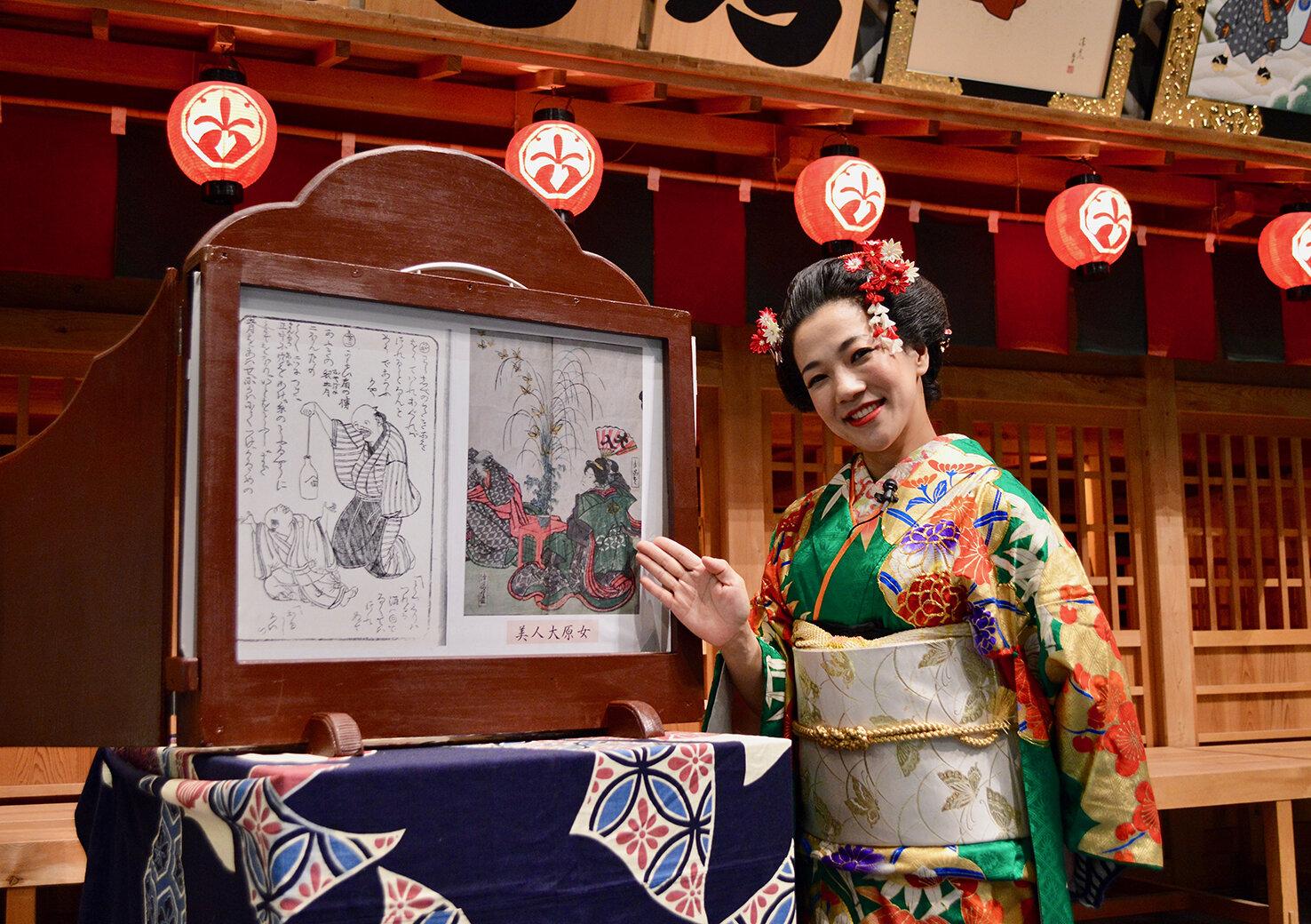 江戸東京博物館で演芸の楽しさを体験しよう