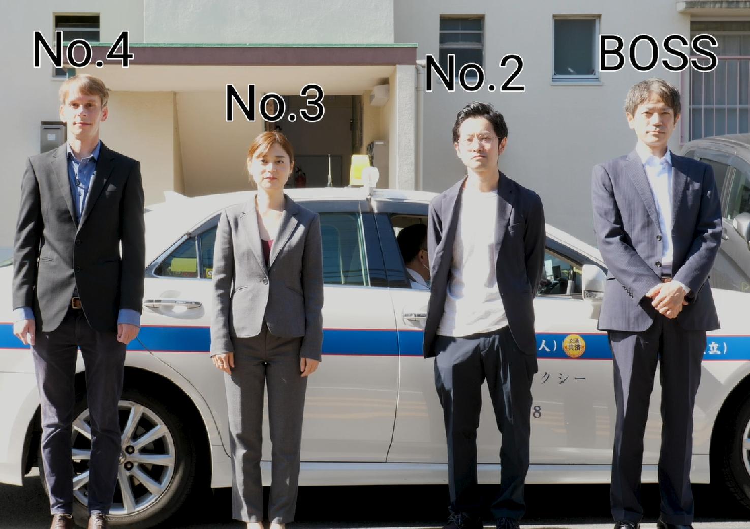 タクシーに乗る(ビジネス編)