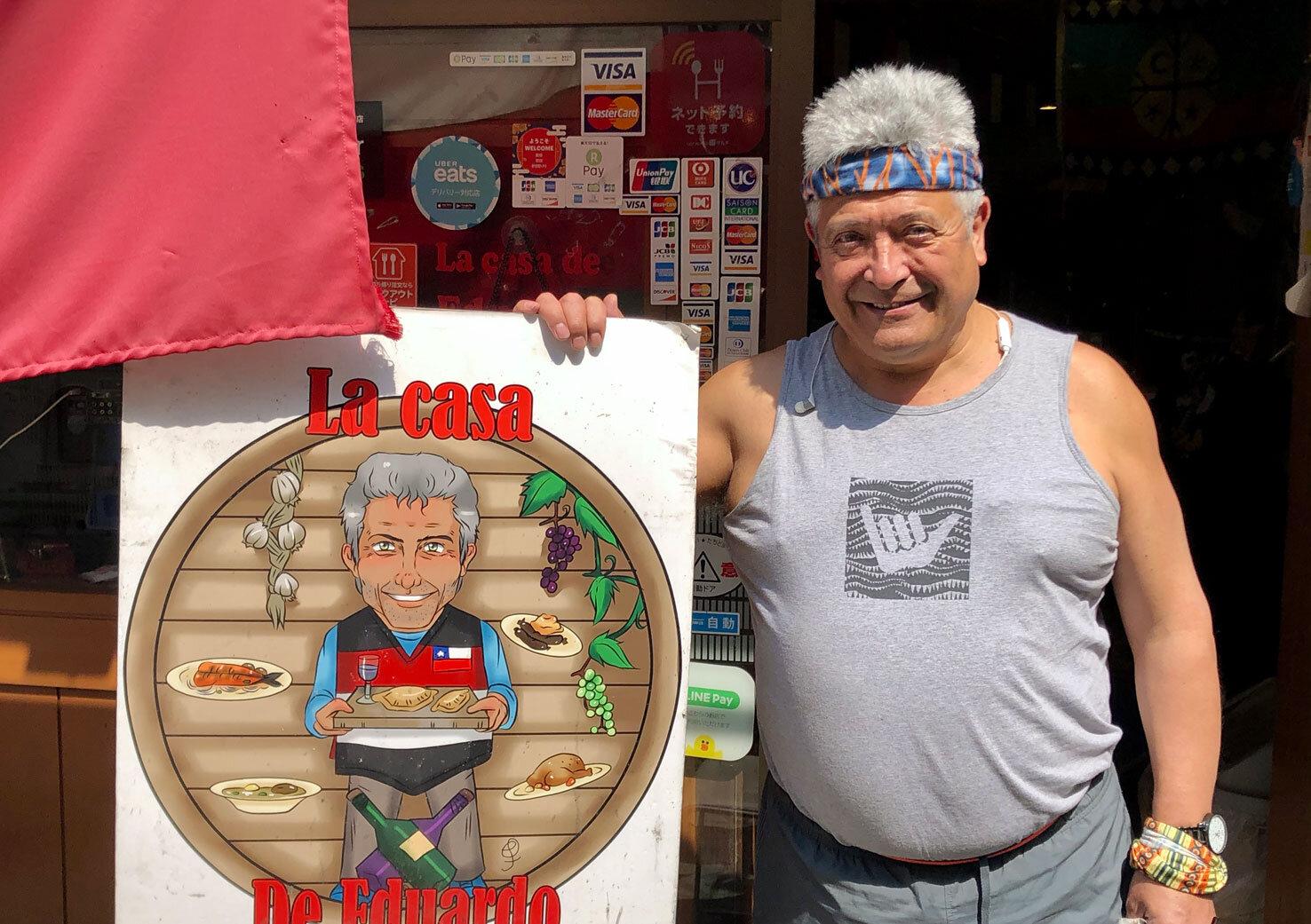 心のこもったチリの家庭料理店「カーサ・デ・エドゥアルド」