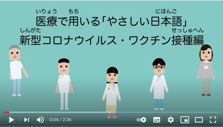 動画ワクチン接種編.png