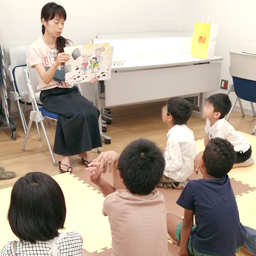 """EGAO"" Japanese Language Class for Children"